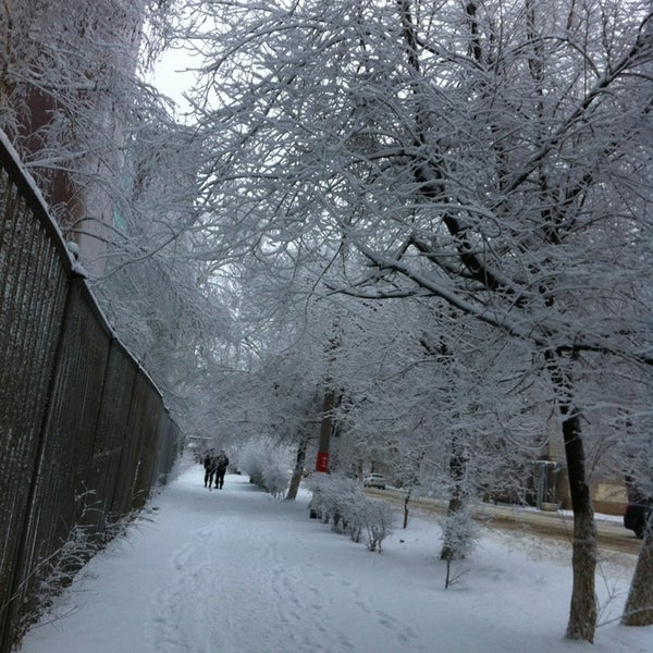 Photo taken at по городу))) by 🌸Yana🌸 I. on 12/30/2012