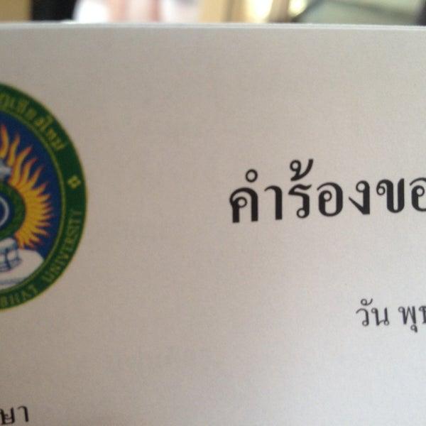Photo taken at มหาวิทยาลัยราชภัฏเชียงใหม่ (Chiang Mai Rajabhat University) by BADDIEKONG C. on 3/5/2015