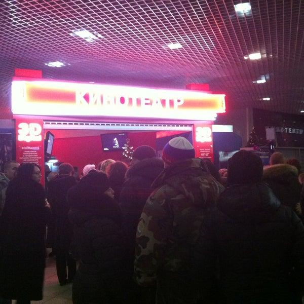 знаете, что кинотеатр европа барнаул афиша на сегодня тут возникла