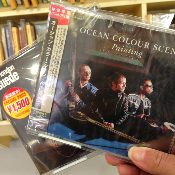Photo taken at TOWER RECORDS 郡山店 by Y A. on 6/8/2013