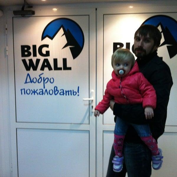 Photo taken at BigWall by Julia F. on 4/13/2013