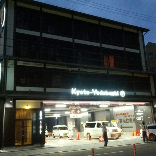Photo taken at Kyoto-Yodobashi by y m. on 10/6/2012