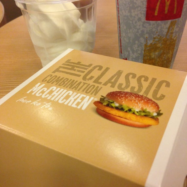 Photo taken at McDonald's by Mary G. on 2/27/2013