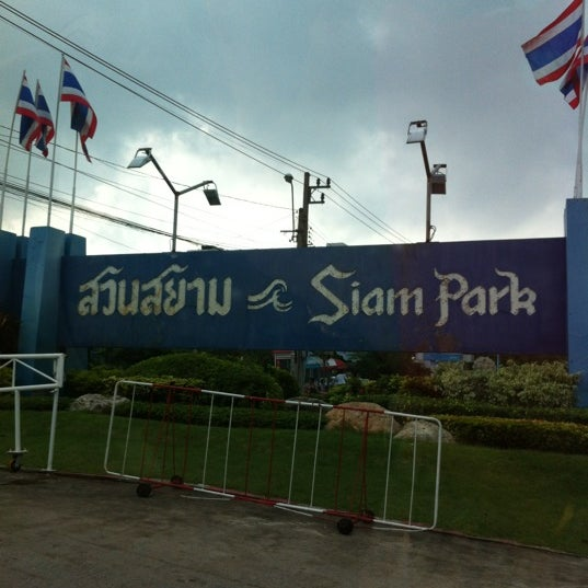Photo taken at Siam Park City by Makanan K. on 6/2/2012