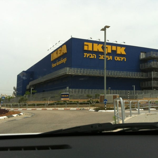 Ikea furniture home store for V furniture outlet palmdale