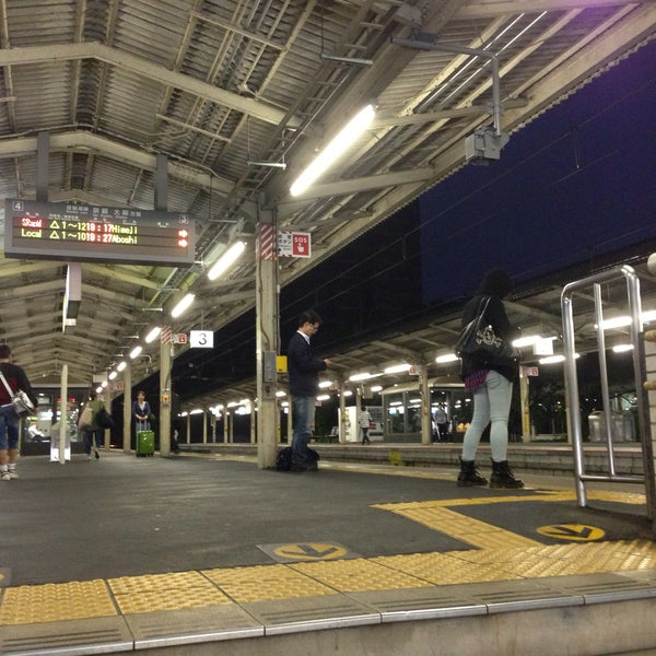 Photo taken at Ōtsu Station by m-louis M. on 5/19/2013