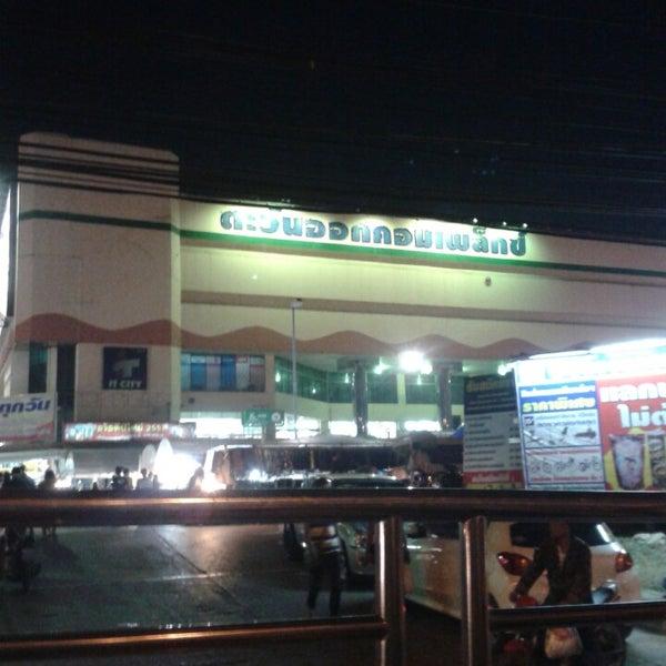Photo taken at ตะวันออกคอมเพล็ก by Yea I. on 1/18/2014