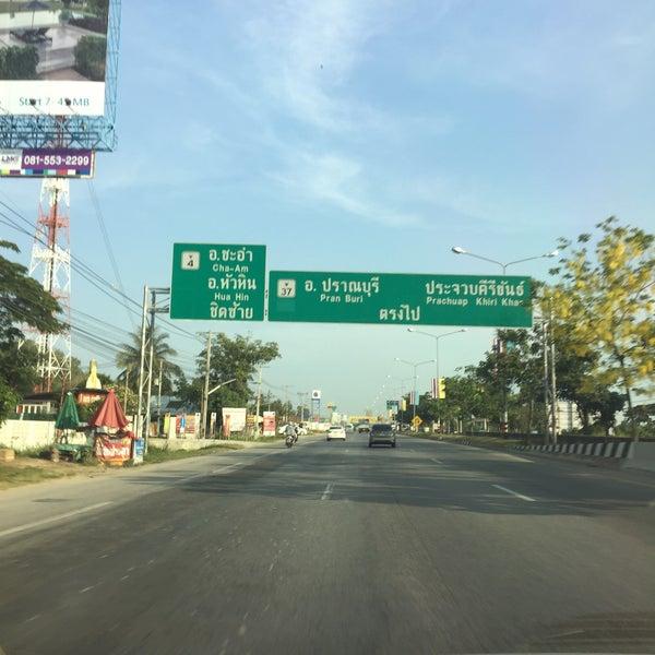 Photo taken at อำเภอชะอำ (Amphoe Cha-am) by ผมนี่แหละ t. on 4/24/2015