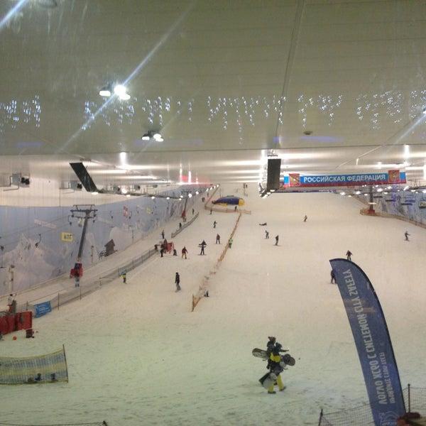 Снимок сделан в Снеж.ком пользователем Pavel S. 12/29/2012