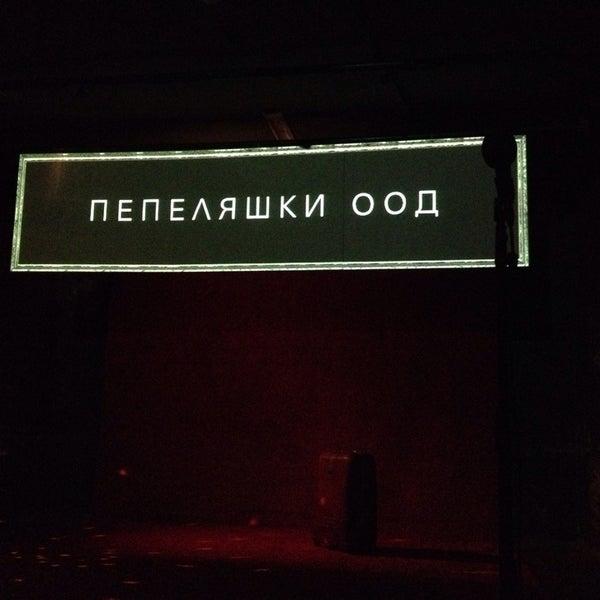 """Photo taken at Театрална работилница """"Сфумато"""" by Radina P. on 2/23/2015"""
