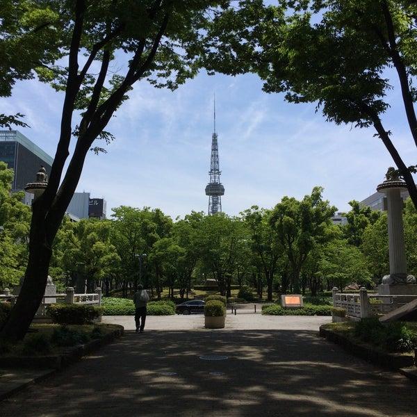 Photo taken at 久屋大通公園 リバーパーク by Hiroaki N. on 5/17/2015