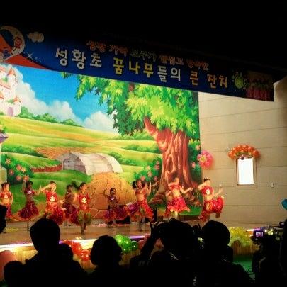 Photo taken at 성황초등학교 by 미 이. on 12/18/2012