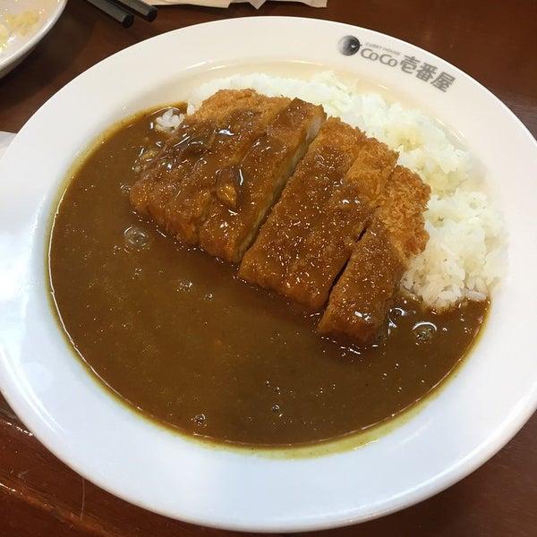 Photo taken at CoCo壱番屋 渋谷区宇田川町店 by 1sun3 on 4/4/2015
