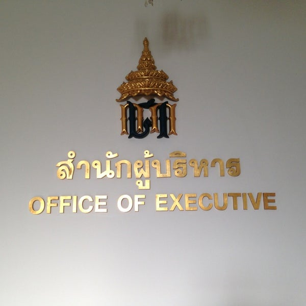 Photo taken at กรมศุลกากร (Customs Department) by Thagoon N. on 1/3/2013