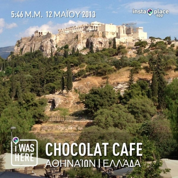 Chocolat Royal ί 129 Tips