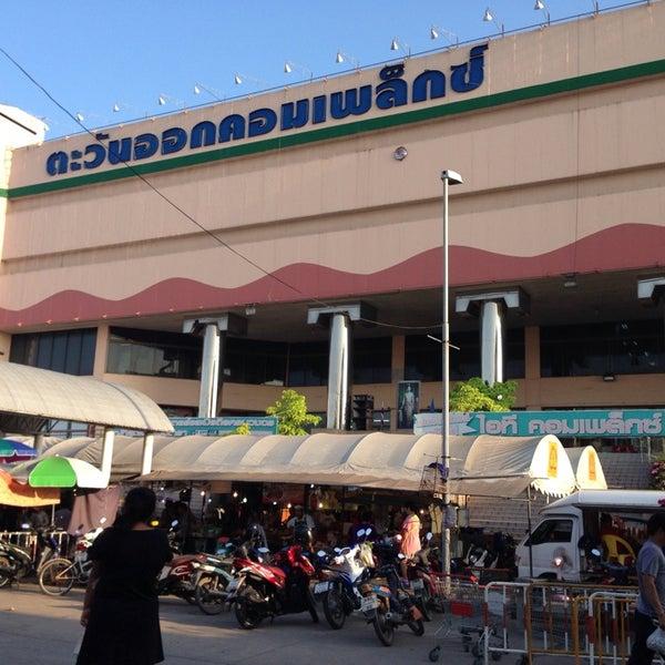 Photo taken at ตะวันออกคอมเพล็ก by Piti L. on 10/24/2013