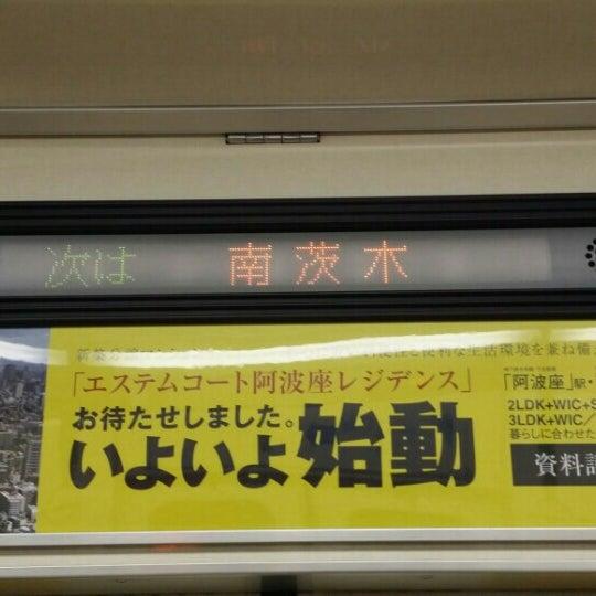 Photo taken at 阪急 南茨木駅 (Minami-ibaraki Sta.) (HK-68) by じん @. on 4/19/2015