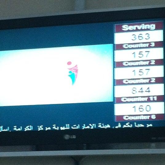 Photo taken at Emirates Post Office مكتب بريد الإمارات by Ranu I. on 10/29/2012