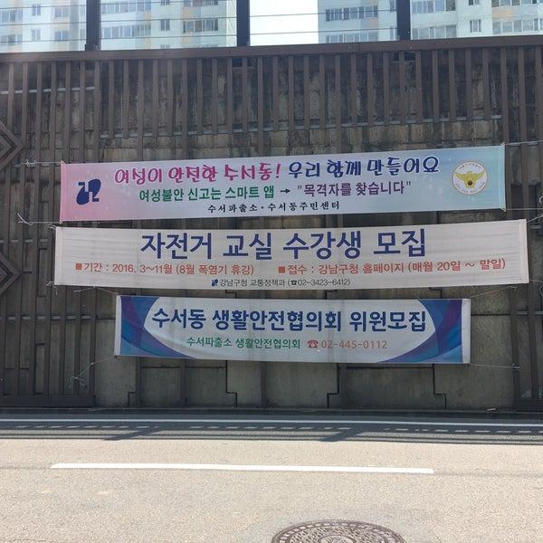Photo taken at 광평교 by Minnie L. on 6/9/2016