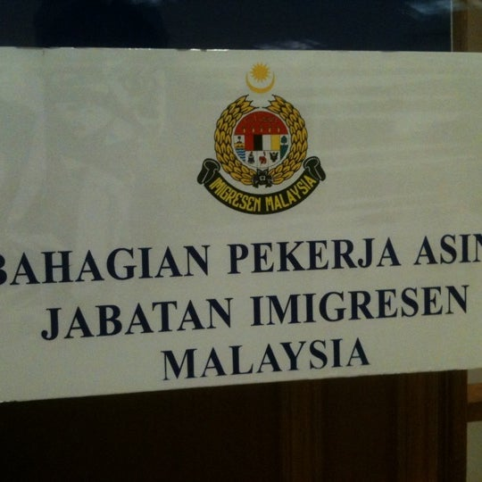 Photo taken at Jabatan Imigresen Malaysia by wan saiFz on 9/20/2012