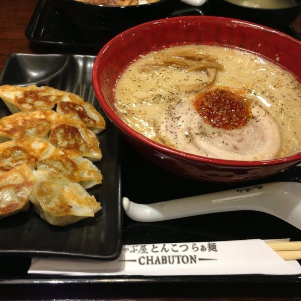 Photo taken at Chabuton Ramen by VCY1812 C. on 3/28/2013