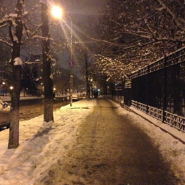 Photo taken at Улица Дмитрия Ульянова by Daniel D. on 12/12/2014