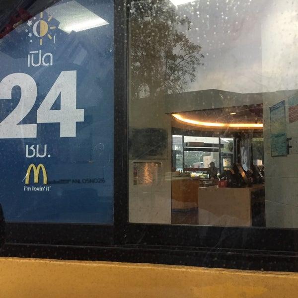 Photo taken at McDonald's by Mild7💋💋 on 1/9/2016