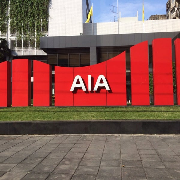 Photo taken at AIA Tower by BF  on 2/14/2014