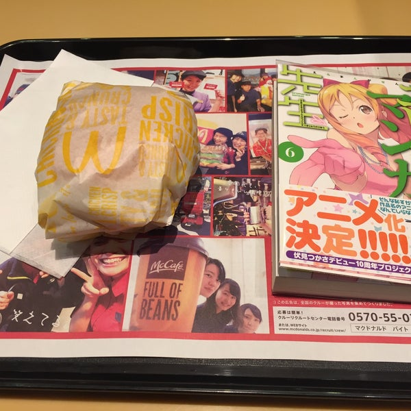 Photo taken at McDonald's by フィル♪ on 3/15/2016