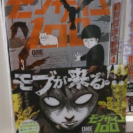 Photo taken at Book 1st. by Ryocha N. on 6/25/2013