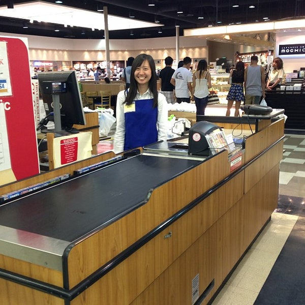 Grocery Stores Los Angeles: Mitsuwa Marketplace