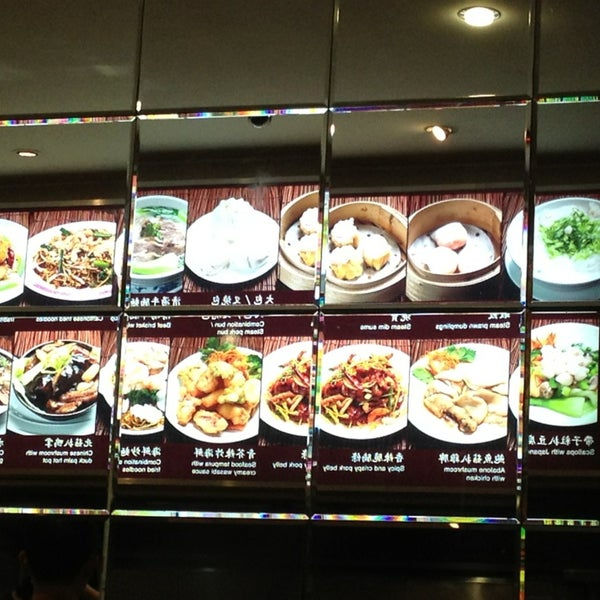 Nam Loong Chinese Restaurant Melbourne Vic