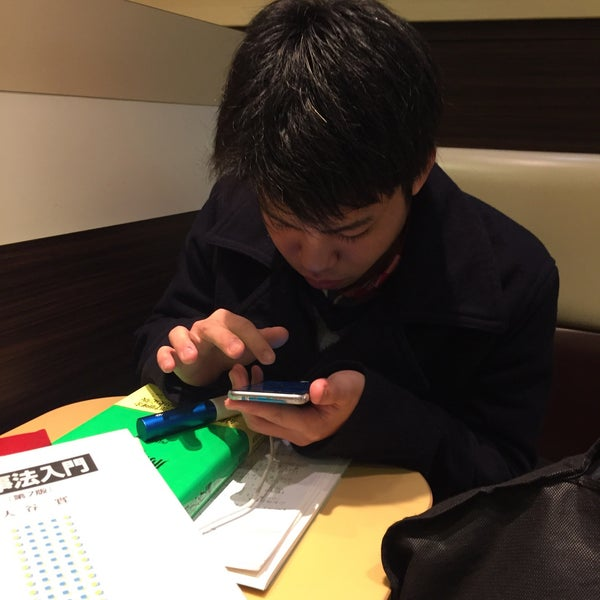 Photo taken at McDonald's by 郁哉 on 12/27/2015