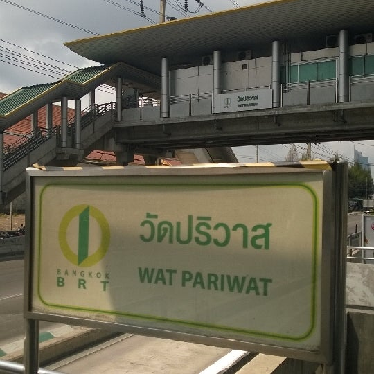 Photo taken at BRT วัดปริวาส (Wat Pariwat) by Ramberry on 2/17/2014