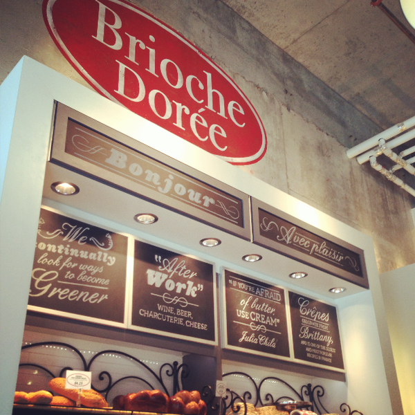 Brioche dor e bakery in fashion district for Saucisson brioche