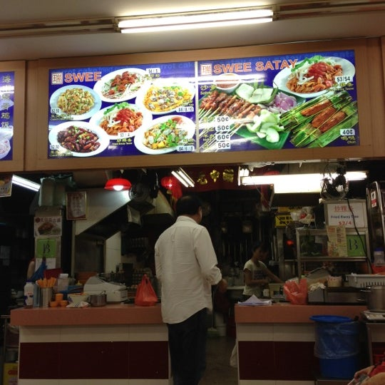 Chang Cheng Food Court