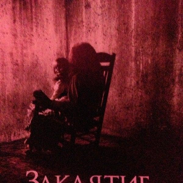 Foto diambil di Кинотеатр «Россия» oleh Nastia N. pada 7/25/2013
