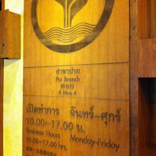 Photo taken at ธนาคารกสิกรไทย (Kasikorn bank) by Nicky A. on 11/3/2012