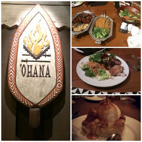 Hawaiian Restaurant In Lake Buena Vista