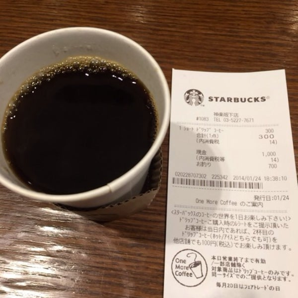 Photo taken at Starbucks Coffee 神楽坂下店 by NOBUYASU M. on 1/24/2014