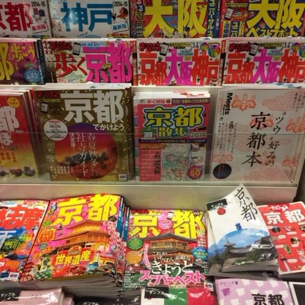 Photo taken at Book 1st. by NOBUYASU M. on 2/5/2014