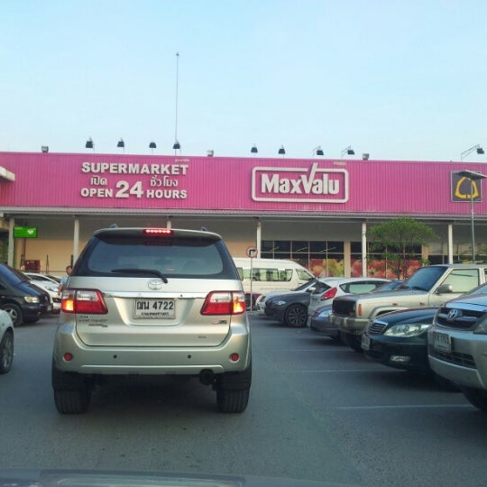 Photo taken at MaxValu by Kommie R. on 12/6/2012