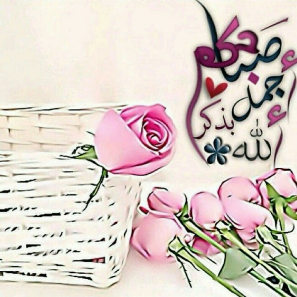 Photo taken at Al Twar 3 by Hamda on 6/29/2015