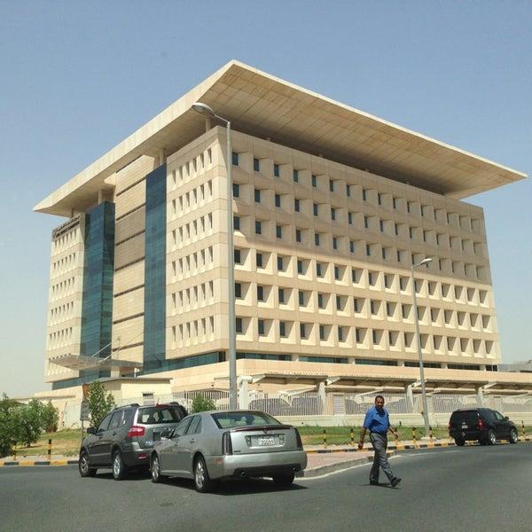 Photo taken at Civil Service Commission / ديوان الخدمة المدنية by Fawaz A. on 6/20/2013