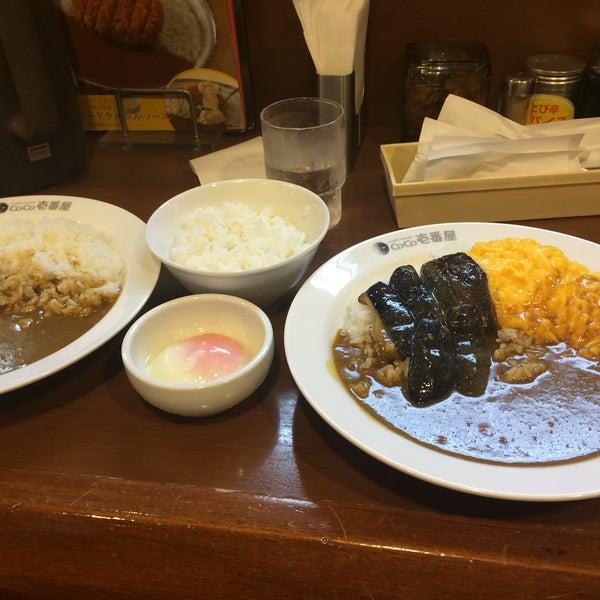 Photo taken at CoCo壱番屋 渋谷区宇田川町店 by リンちゃん t. on 9/13/2016