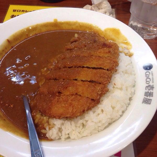 Photo taken at CoCo壱番屋 渋谷区宇田川町店 by シテ on 1/13/2015