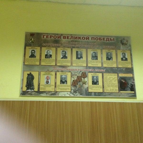 Photo taken at ОМВД по Пресненскому району by Konstantin S. on 11/29/2014
