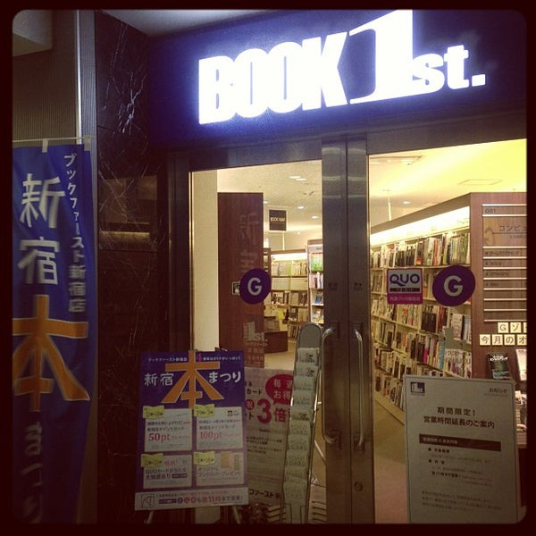 Photo taken at Book 1st. by JUN M. on 11/15/2012