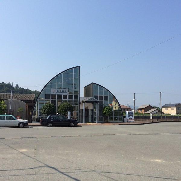 Photo taken at Futaminoura Station by はるきち 春. on 8/1/2015