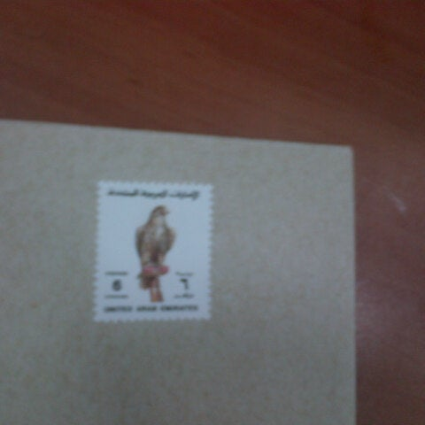 Photo taken at Emirates Post Office مكتب بريد الإمارات by Chiragh B. on 8/26/2013